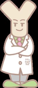 Bifido-kun